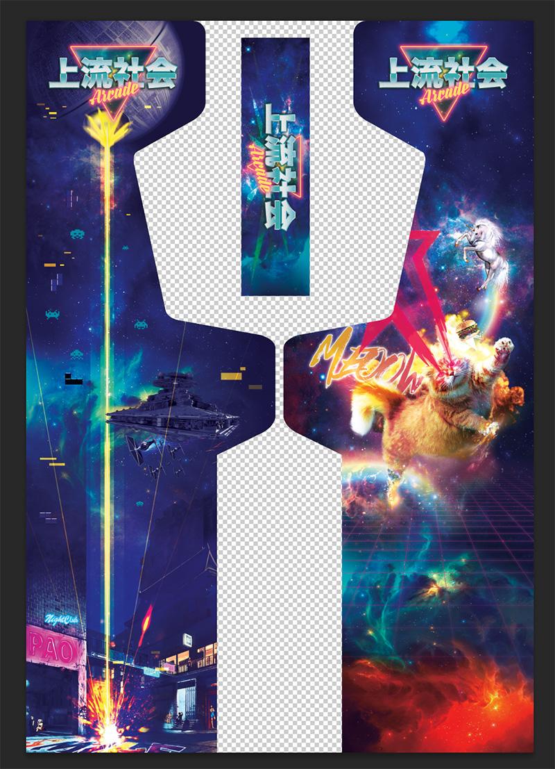 design eighties borne arcade